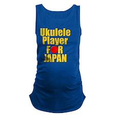 ukulele player for japan Maternity Tank Top
