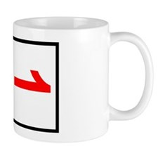 1 Autocross Number Plates Mug