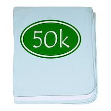 Green 50k Oval baby blanket