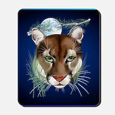 Queen Duvet Midnight Mountain Lion Mousepad
