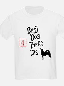 Norwegian Buhund Kids T-Shirt