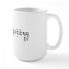 Just by seeing Mantra Mug