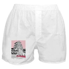 Tourists on bridge by pagoda Boxer Shorts