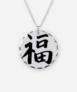 Chinese Symbol of good luck Necklace
