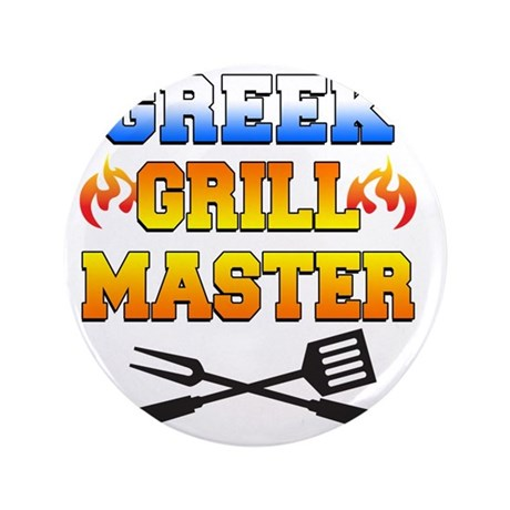 "Greek Grill Master Arpon 3.5"" Button"