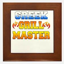 Greek Grill Master Dark Apron Framed Tile