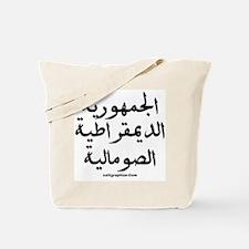 Somali Democratic Republic Tote Bag