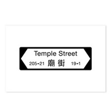 Temple St., Hong Kong Postcards (Package of 8)