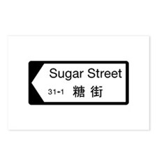 Sugar St., Hong Kong Postcards (Package of 8)