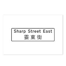 Sharp Street East, Hong Kong Postcards (Package of