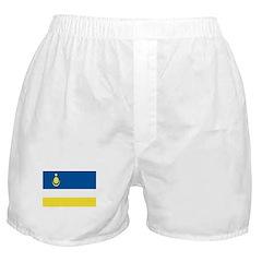 Buryatia Boxer Shorts