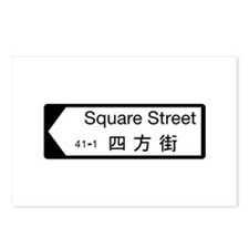 Square St., Hong Kong Postcards (Package of 8)