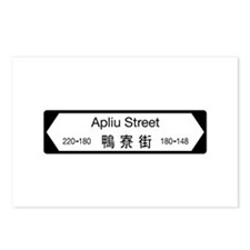 Apliu St., Hong Kong Postcards (Package of 8)