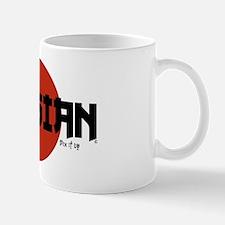 Blasian Mug
