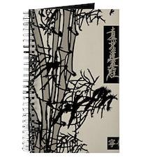 ipad2_folio_cover Journal