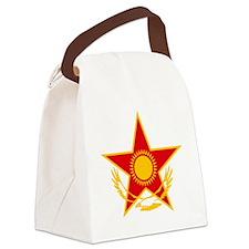 Kazakhstan Canvas Lunch Bag
