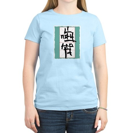 Asian Proverb Women's Pink T