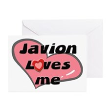 javion loves me  Greeting Cards (Pk of 10)