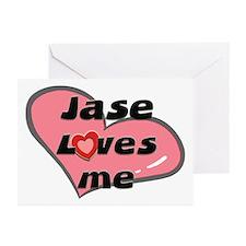 jase loves me  Greeting Cards (Pk of 10)