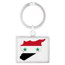 Syria Landscape Keychain