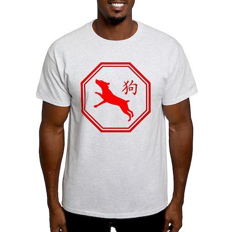 American Mountain Squirrel Light T-Shirt