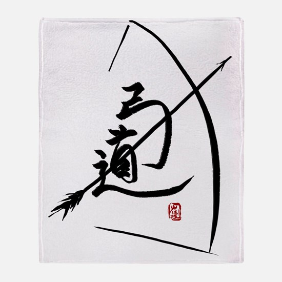 Kyudo--the way of the bow Throw Blanket