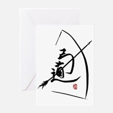 Kyudo--the way of the bow Greeting Card