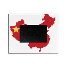 Flag Map of China Picture Frame