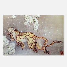 Hokusai Postcards (Package of 8)