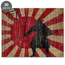Vintage Samurai Puzzle
