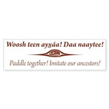 One People Canoe Society Tribal J Bumper Sticker