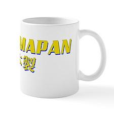 SHIMAPAN Mug