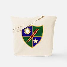 75th Infantry (Ranger) Regiment Tote Bag