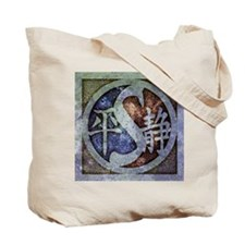 """Stylized Yin Yang II"" Tote Bag ~ (cool iron)"