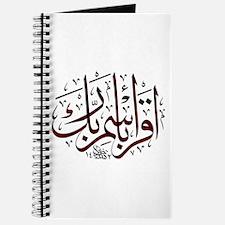 Funny Quran Journal