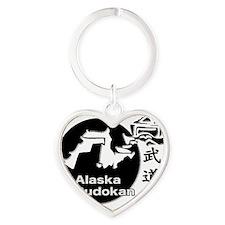 Alaska Budokan Heart Keychain