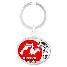 Alaska Budokan Oval Keychain