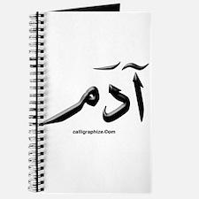 Adam Arabic Calligraphy Journal