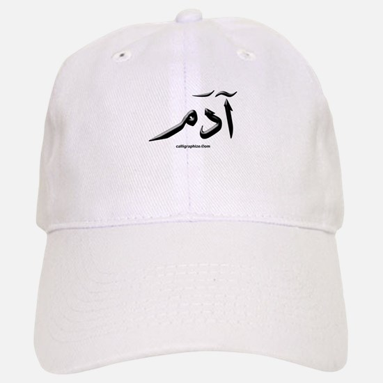 Adam Arabic Calligraphy Baseball Baseball Cap
