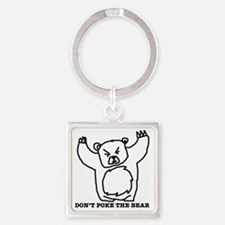 Just Bear Square Keychain