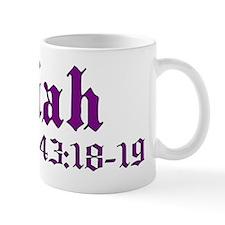 Isaiah 43 Small Mug