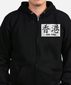 Hong Kong in Chinese Sweatshirt