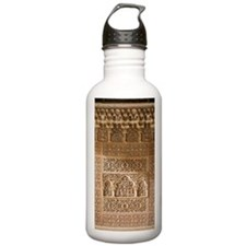 Islamic carvings, Alha Water Bottle