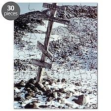 Georgiy Sedov's grave Puzzle