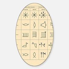 Cuneiform script Sticker (Oval)