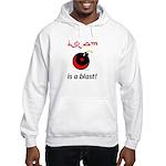 Is a Blast! Hooded Sweatshirt