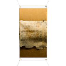 Dead Sea scroll Banner