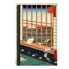 Japan-1A Postcards (Package of 8)