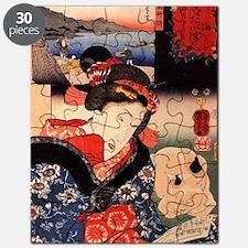 Japan-10 Puzzle