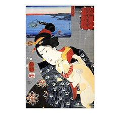 Japan-9 Postcards (Package of 8)